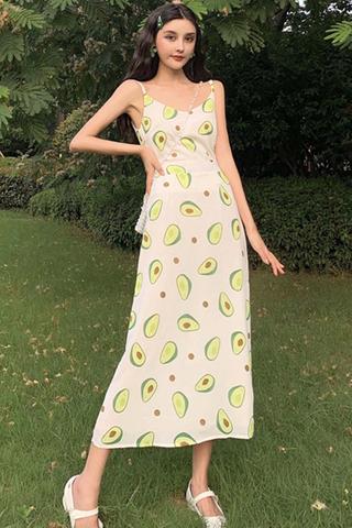 BACKORDER - Wilssa Avocado Printed Top With Skirt Set